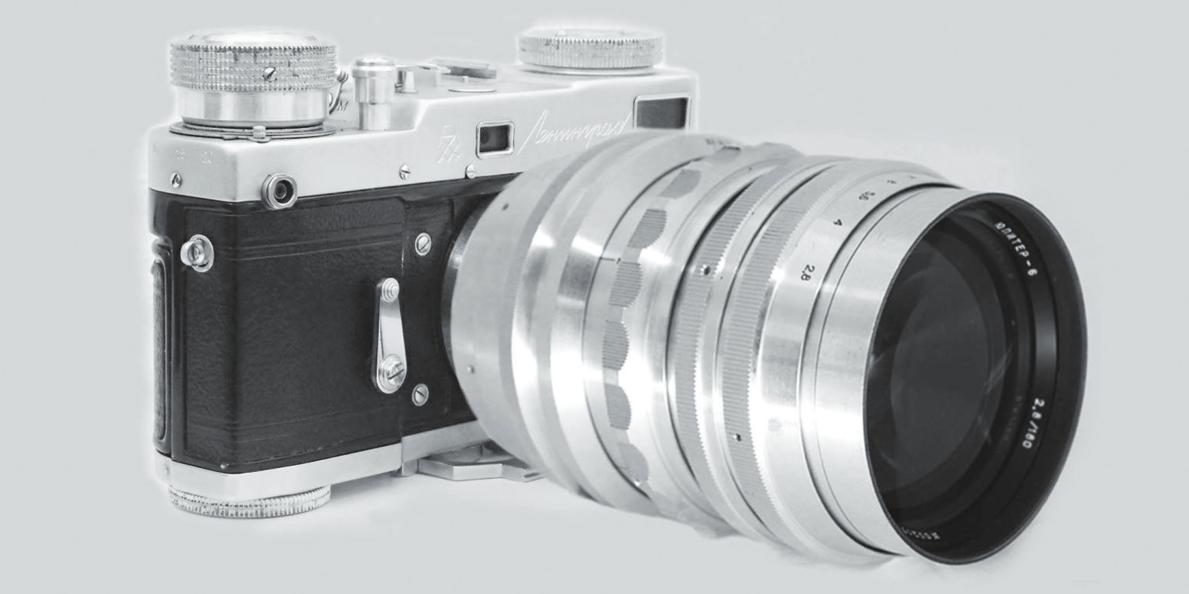 Рис. 1. Фотокамера «Ленинград» со светосильным объективом «Юпитер-6» (фото ИИЕТ РАН)