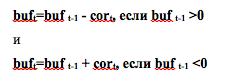 формула_2_