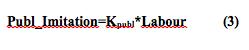 формула_6