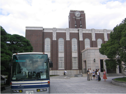 Университет города Киото (Kyoto University Clock Tower Centennial Hall)
