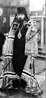 28 мая 1934 г. в Белграде по ходатайству Владыки Виктора состоялось посвящение во епископы Иоанна (Максимовича) (Илл. 2). Владыка Иоанн был последним из архиереев, рукоположенных митрополитом Антонием (Храповицким), возглавлявшим Русскую Православную Церковь за границей. Митрополит Антоний так писал об Иоанне архиепископу Хайларскому Димитрию: «Друг мой, я уже настолько стар и слаб, что не могу думать ни о каком путешествии, кроме путешествия на кладбище… Но вместо себя самого я, как мою душу, как мое сердце, посылаю к Вам Владыку епископа Иоанна. Этот маленький, слабый человек, почти ребенок с виду, является каким-то чудом аскетической стойкости и строгости в наше время всеобщего духовного расслабления» [Серафим, Герман, 1994, с. 11].