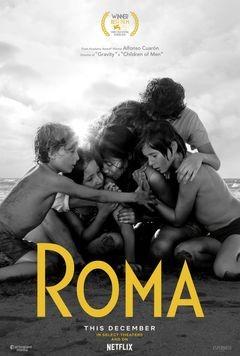 Постер к фильму «Рома», 2018 г.