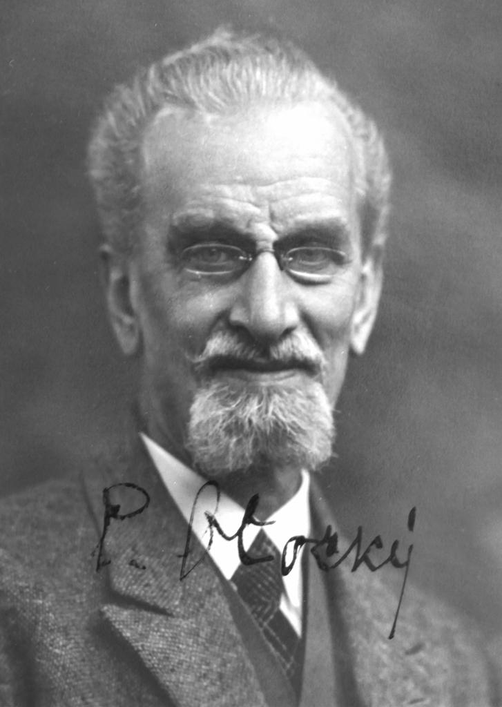 Рис. 1. П. В. Отоцкий, вторая половина 1940-х гг.