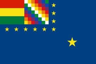 Рис. 1. Знамя морских требований Боливии