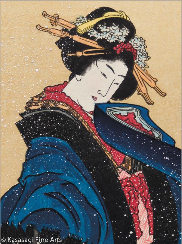 Кацусика Хокусай. Дама