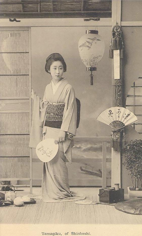 Фото гейши из Симабаси. Токио, 1892 год