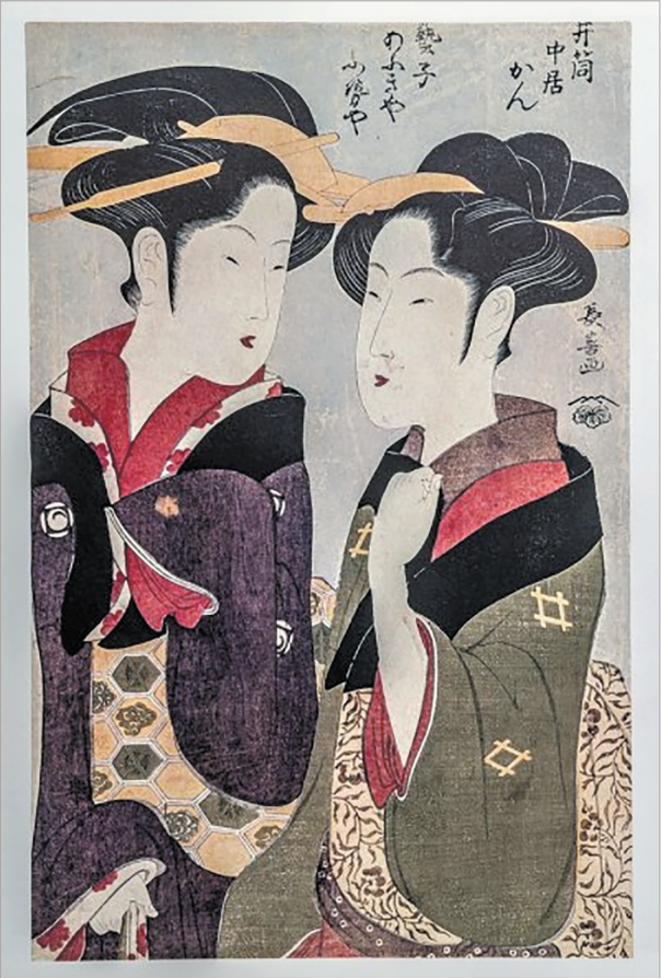 Гейши. XVIII век