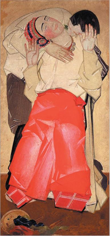 Федор Кричевский. Любовь. 1925–1927