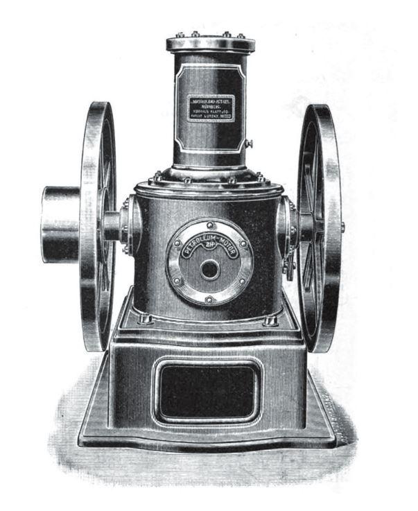 Рис. 14. Двухсильный вертикальный керосиновый двигатель конструкции Б. Г. Луцкого