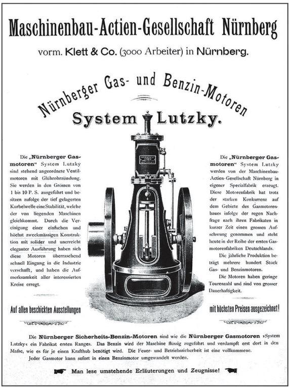 Рис. 7. Реклама двигателей Нюрнбергского машиностроительного акционерного общества, 1893 г.