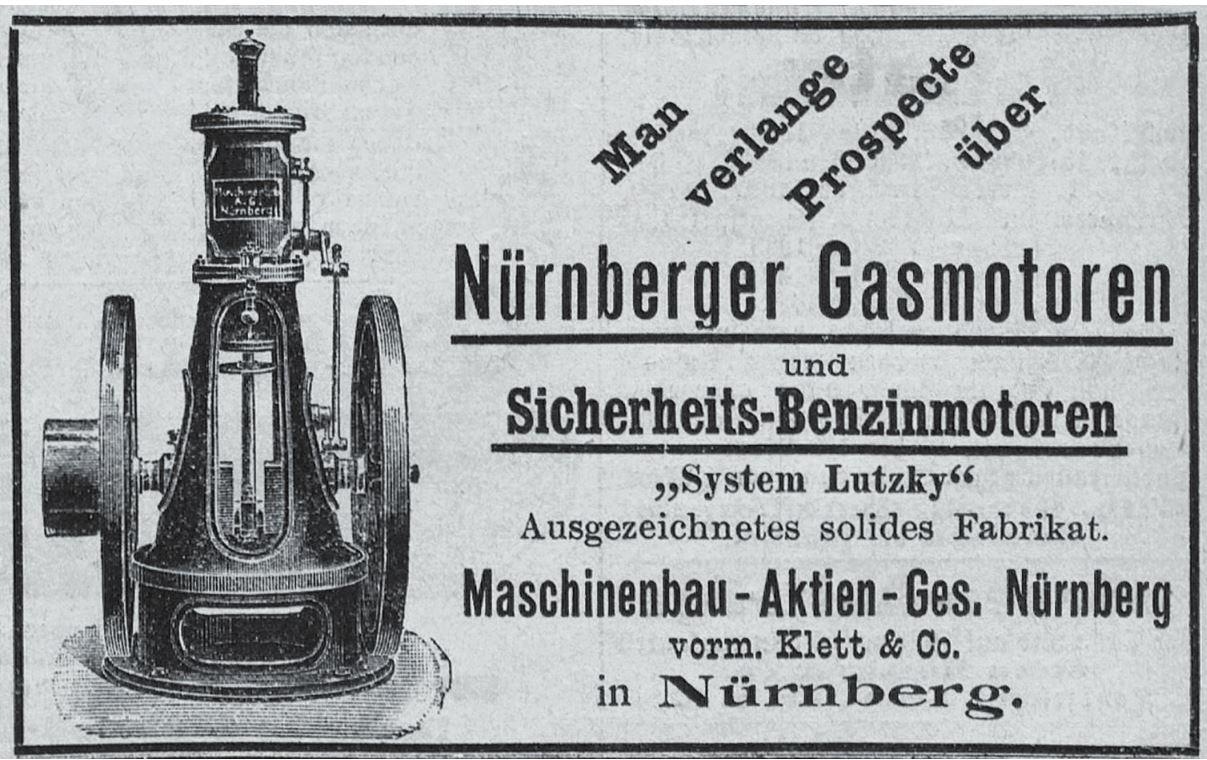 Рис. 8. Реклама двигателей Нюрнбергского машиностроительного акционерного общества, 1894 г.