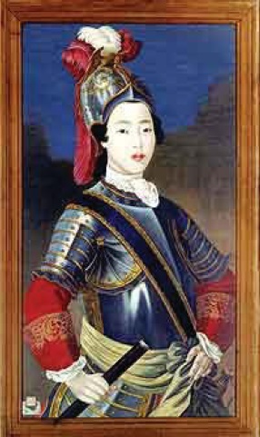 Fig. 2 (left). Giuseppe