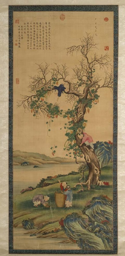 Fig. 4. Giuseppe Castiglione (Lang Shining; 1688–1766).