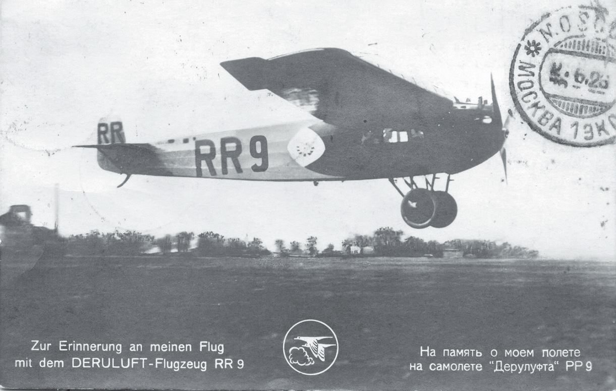Памятная открытка о перелете самолетом компании «Дерулюфт»