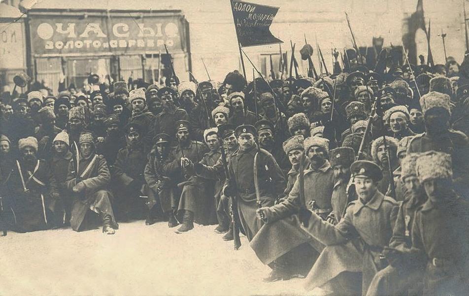 Войска, перешедшие на сторону революции, февраль 1917 г.