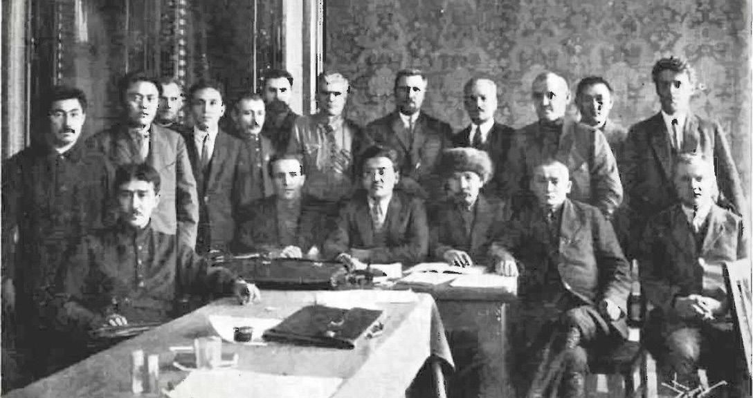 Комиссия по выработке резолюции о преобразовании Кара- Кыргызской автономной области в республику, 1926 г.