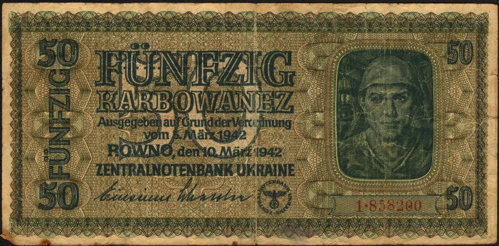 Купюра в 50 карбованцев (валюта, имевшая хождение на оккупированных территориях Украины, 1942 г.