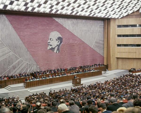 XXIV съезд КПСС, 1971 г.