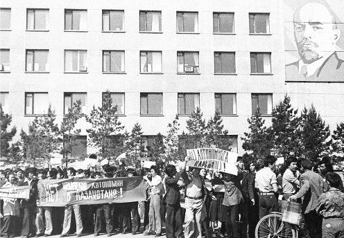 Митинг в Целинограде против образования Немецкой автономной области, 1979 г.