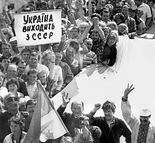 Киев, площадь у Верховной Рады, 24 августа 1991 г. — день провозглашения независимости Украины