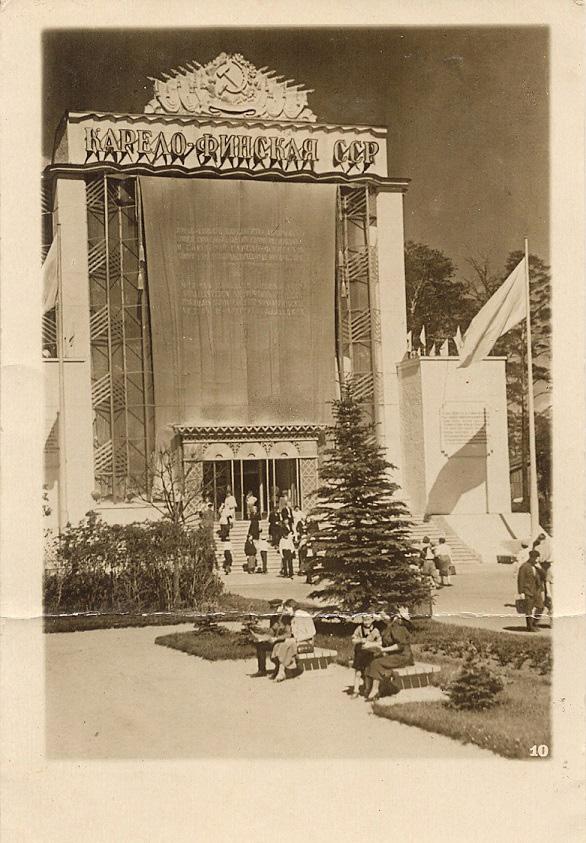 Павильон Карело-Финской ССР на ВСХВ, размещенный в бывшем павильоне «Советская Арктика», 1940 г.