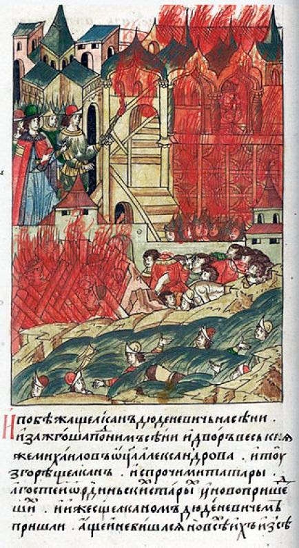 Рис. 16. Тверское восстание 1327 г. Миниатюра Лицевого летописного свода. XVI в.