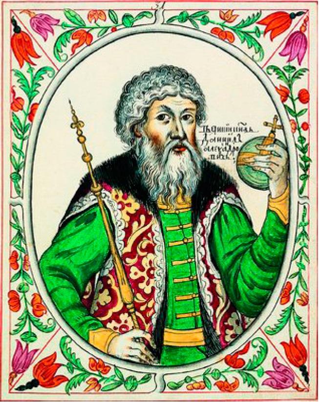 Рис. 3. Даниил Александрович (1263—1303). Миниатюра из Царского титулярника