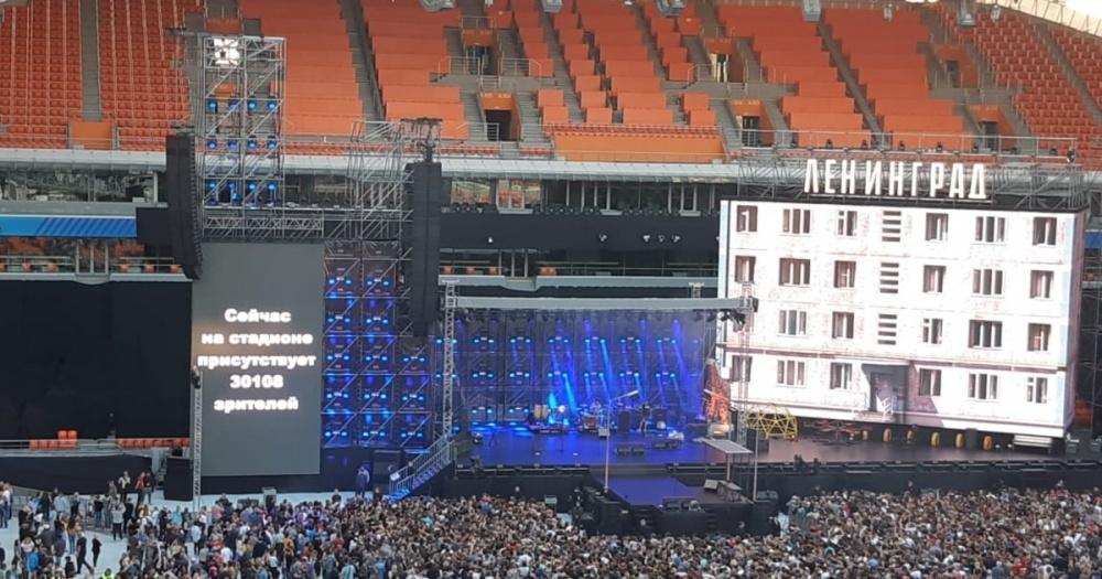 На концерт «ЛЕНИНГРАДА» в екатеринбурге пришло больше 30 тысяч человек