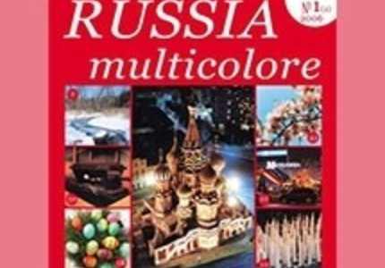 Russia Multicolore #02 (1'2006)