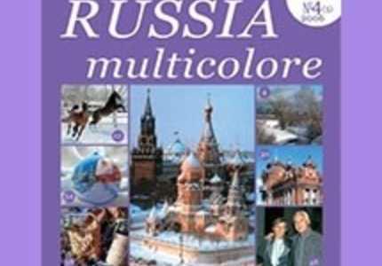 Russia Multicolore #05 (4'2006)