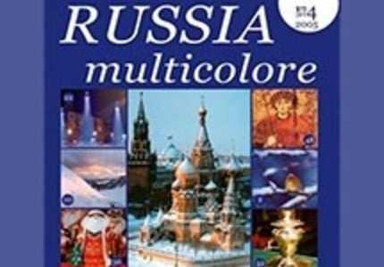 Russia Multicolore #01 (4'2005)