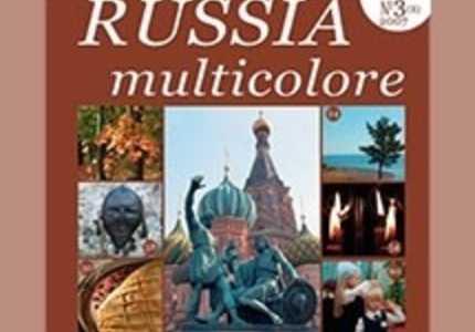 Russia Multicolore #08 (3'2007)