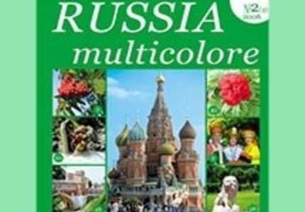 Russia Multicolore #03 (2'2006)